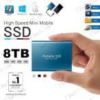 外付けSSD ポータブルSSD 4TB 8TB 外付けハードディスク 500GB 超小型 超高速 ハードディスク Type-C 対応 スマホ互換可 耐衝撃