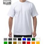SALE【訳有】プロクラブ PRO CLUB ヘビーウエイト半袖Tシャツ:101