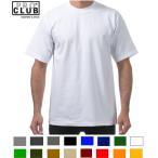 【大きいサイズ】プロクラブPRO CLUB ヘビーウエイト半袖Tシャツ(2XL-4XL ):101