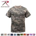 Yahoo Shopping - Rothco Digital Camo T-Shirts(ロスコ デジタルカモ Tシャツ)6376他(11色)