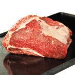 Yahoo Shopping - グラスフェッドビーフ リブロースブロック 800g ステーキ 焼き肉 BBQ用 送料無料 あすつ