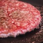 特大 グラスフェッドビーフパティ((無添加))牛肉100%ビーフパティ 450g(冷凍ハンバーガーパテ)