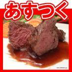 カンガルー肉 ブロック〓サーロイン〓即日発送〓 約450g(直輸入品)
