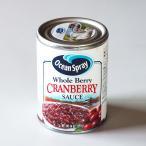 クランベリーソース 397g (つるこけももの缶詰)
