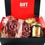 父の日 プレゼント(送料無料)ステーキ ギフトセット サーロインとリブロース 食べ比べセット!1kg 60代 70代 お中元 お歳暮 ギフト お取り寄せ-GIFT-001