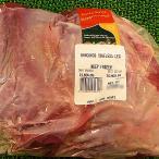 カンガルー肉 ボンレスレッグ(骨無もも肉)(直輸入品)