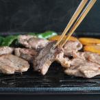 ポイント消化 ラム 焼肉スライス 200g ジンギスカン