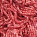 ラムミンチ 500g (仔羊の挽肉)ラム肉のひき肉
