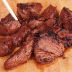 ((MRB))牛角切り250g ステーキキューブ アメリカ産牛肉