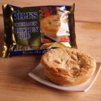 ビリーズミートパイ チキンパイ(オーストラリアVili's)/鶏肉と野菜のパイ包み(直輸入品)