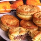ビーフ&マッシュルームパイ(ステーキパイ) パーティーサイズ16個セット(オーストラリアVili's)/パイ包み(直輸入品)