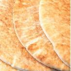 ピタパン(冷凍パン)7インチサイズ 10枚入り