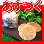 ピタパン(冷凍パン)7インチサイズ 10枚入り〓即日発送〓