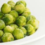 ポイント消化 芽キャベツ 500g 冷凍野菜 ブラッセルスプラウト Brussel Sprouts