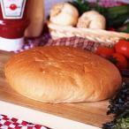 ポイント消化 特大 ハンバーガーバンズ 1個 直径19cm 冷凍バンズ 冷凍パン