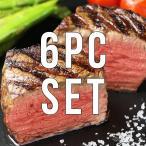 里脊肉 - (送料無料)厚切りフィレミニヨン・牛ヒレステーキ×6枚(約1.5kg)牛肉ステーキ ビフテキ用最高部位 びっくり サイズ(焼肉 焼き肉 BBQ バーベキュー) セット