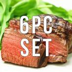 フィレミニヨン・牛ヒレステーキ180g×6枚(約1kg)牛肉ステーキ(焼肉 BBQ) セット