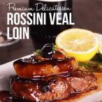 ((送料無料))厚切り仔牛ロースとフォアグラのロッシーニ(仔牛のロースとフォアグラのセット)Premium Delicatessen