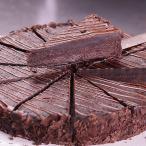 チョコレートケーキ(アメリカ産)12ピース/ホールケーキ