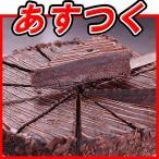 チョコレートケーキ(アメリカ産)12ピース/ホールケーキ(即日発送)