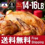 ショッピング鳥 【送料無料】アメリカ産 七面鳥 ターキー 丸 14-16ポンド 7KG 約14-16人用