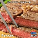 US産ビーフ特大リブロースステーキ1枚 450g (アメリカンビーフ・アメリカ産牛肉使用・1ポンドステーキ)