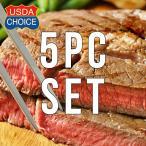 (送料無料)US産 リブアイステーキセット 5枚入(ブーンステーキ・アメリカ産牛肉ビーフステーキ)