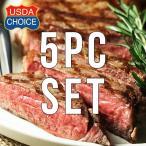 (送料無料)アメリカ産牛肉サーロインステーキ400g×5枚セット(おまけスパイス)