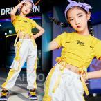 ダンス衣装 キッズ 韓国 ガールズ HIPHOP ヒップホップ セットアップ トップス 白 パンツ 練習着 チアダンス衣装 発表会 おしゃれ