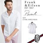 【正規販売】Frank&Eileen フランクアンドアイリーン PAUL ポール メンズシャツ WTP CLASSIC COTTON POPLIN WHITE
