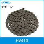 KMC HV410 NP シルバー 114L シングル 自転車 チェーン【75340】