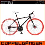 DOPPELGANGER ドッペルギャンガー 822-700 SLOWJAM スロウジャム 折りたたみ自転車 クロスバイク 21段変速【8344】