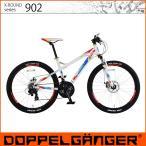 DOPPELGANGER ドッペルギャンガー 902-WH dozer ドーザー エックスラウンドシリーズ 26インチ マウンテンバイク MTB 自転車