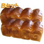 米粉パン 【Bセット】 玄米食パン2斤×2個