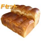 米粉パン 【Fセット】 米粉食パン2斤 + 玄米食パン2斤