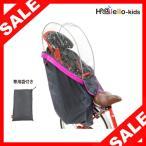 OGK うしろ子供乗せ用ソフト風防レインカバー RCR-003 マゼンタ ハレーロ・キッズ 自転車雨具・レイン用品「62479-T674」
