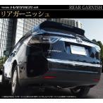 ハリアー 60系 バックドア リア ガーニッシュ メッキ仕上げ トヨタ HARRIER ZSU60W ZSU65W パーツ カスタム エアロ