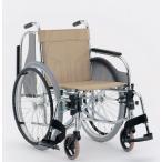 CM-250 車椅子(車いす) 松永製作所製 セラピーならメーカー正規保証付き/条件付き送料無料