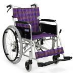 KA102SB 車椅子(車いす) カワムラサイクル製 セラピーならメーカー正規保証付き/条件付き送料無料
