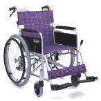 KA202SB 車椅子(車いす) カワムラサイクル製 セラピーならメーカー正規保証付き/条件付き送料無料