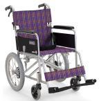 KA402SB 車椅子(車いす) カワムラサイクル製 セラピーならメーカー正規保証付き/条件付き送料無料