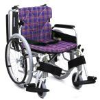 KA820-40(38・42)B-M.LO.SL 車椅子(車いす) カワムラサイクル製 セラピーならメーカー正規保証付き/条件付き送料無料