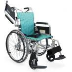 KA822L-40(38・42)B-MS(HS) 車椅子(車いす) カワムラサイクル製 セラピーならメーカー正規保証付き/条件付き送料無料