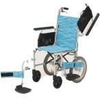 NAH-L7W(軽7W) 車椅子(車いす) 日進医療器製 セラピーならメーカー正規保証付き/条件付き送料無料