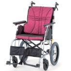 一押し車いす  NAH-U1(ウルトラ) 車椅子(車いす) 日進医療器製 セラピーならメーカー正規保証付き/条件付き送料無料