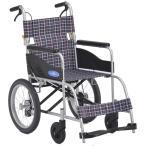 NEO-2(ネオ2) 車椅子(車いす) 日進医療器製 セラピーならメーカー正規保証付き/条件付き送料無料 ノーパンクタイヤ・リーズナブル車