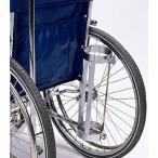 日進医療器製 車椅子用‐酸素ボンベ架(小)  KF-20S(KF-20S2) 内径:105mm