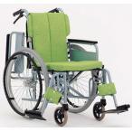 REM-5(自走用) 車椅子(車いす) 松永製作所製 セラピーならメーカー正規保証付き/条件付き送料無料
