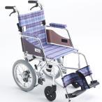 SKT-1(skit)スキット 車椅子(車いす) ミキ製 セラピーならメーカー正規保証付き/条件付き送料無料