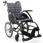 WA16-40S(42S)/WA16-40A(42A)  wavit(ウェービット) 車椅子(車いす) カワムラサイクル製 セラピーならメーカー正規保証付き/条件付き送料無料
